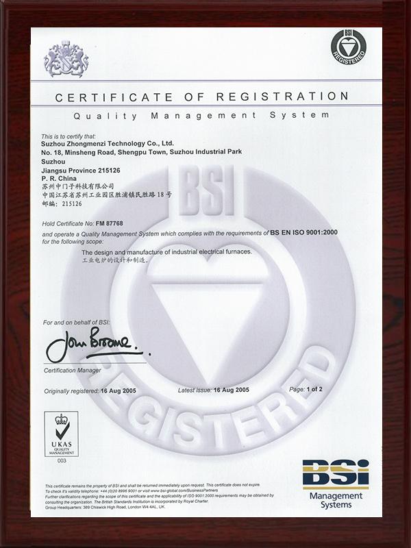 04ISO证书