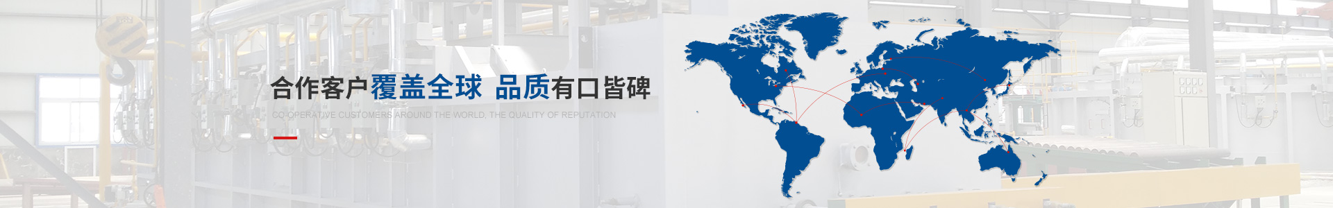中门子合作客户覆盖全球,品质有口皆碑