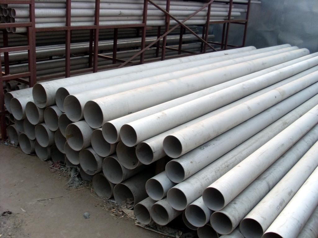 不锈钢行业