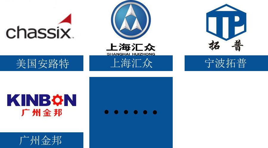 logo 标识 标志 设计 图标 900_500