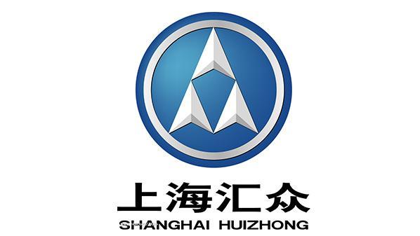 中门子合作客户:上海汇众