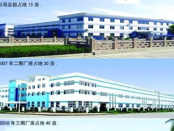 走进协会之会员风采——苏州中门子工业炉科技有限公司